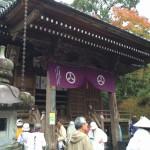○○山○○院○○寺というお寺の名前について考えた