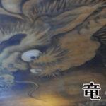 十一番札所 藤井寺(ふじいでら) 弘法大師が、この地で護摩修法をされた #11Fujiideraji