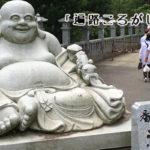十二番札所 焼山寺(しょうさんじ) 四国霊場で2番目に高い山岳札所 #12Shosanji