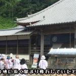 四番札所 大日寺(だいにちじ) 弘法大師が長く留まり修行、大日如来像を彫造 #4Dainichiji