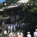 七番札所 十楽寺(じゅうらくじ) 大師は生・老・病・死など人間として避けることのできない苦難に、10の光明 #7Jurakuji