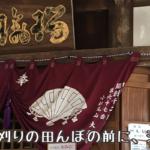 六十七番札所 大興寺(だいこうじ)仁王門には初期運慶の作 #67 Daikoji