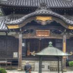 七十八番札所 郷照寺(ごしょうじ) 踊り念仏、時宗の霊場 #78 Goshoji