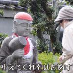 四十八番札所 西林寺(じょうどじ)ひとことだけお願いをかなえてくれるお地蔵さん #48 Sairinji