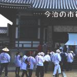 五十四番札所 延命寺(えんめいじ)今治の市街地から西北へ6kmほどのところに #54 Enmeiji